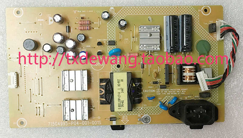 asus VS198D VS197 VS207 VS207DE VS208 power board 715G4995-P