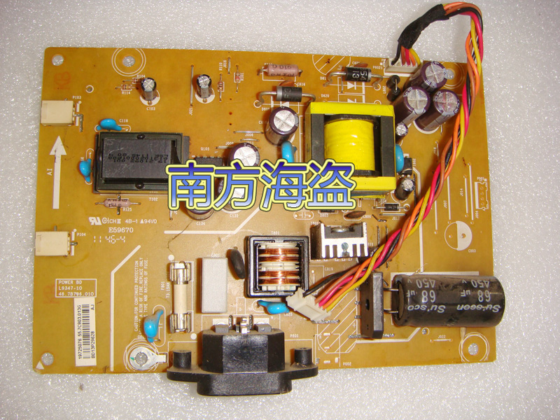48.7B706.010 48.7B706.01N ACER V173 V193HQV V193HQV power board