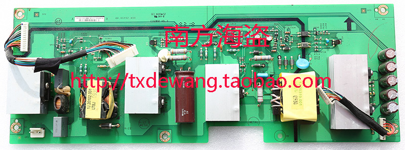 dell 2709WB 2709WFPB power supply 4H.0GY02.A00