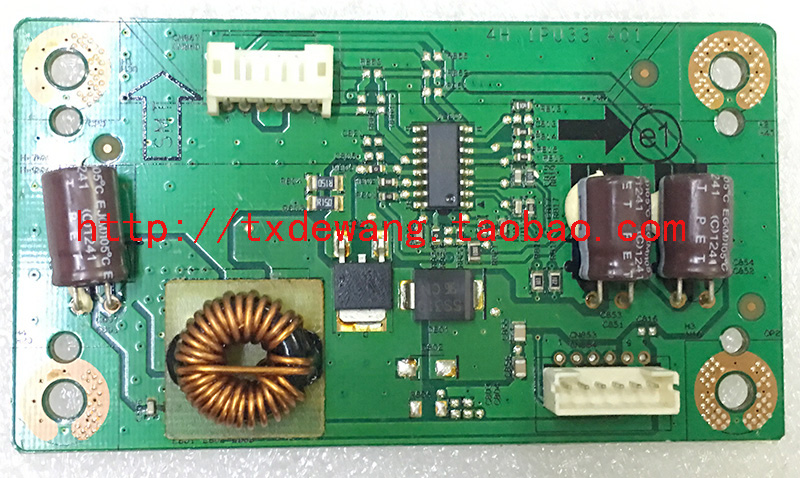 4H.1PU33.A01 ACER G276HL S271HL G246HL Backlight Inverter Board