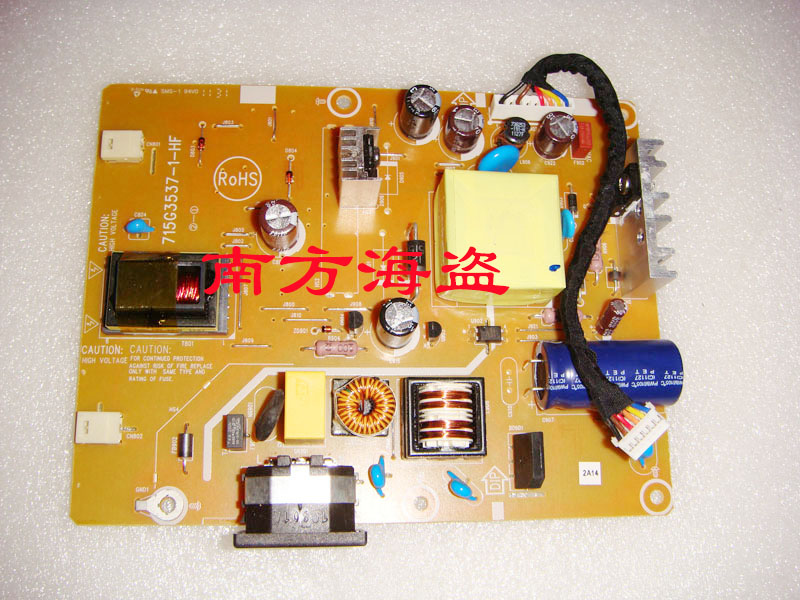 715G3537-1-HF 715G3537-3-HF DELL E2210HC E2210C power board