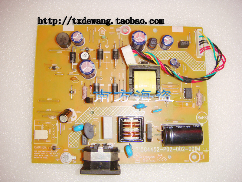 philips 206V4L 190V4L power board 715G4452-p02-002-001M