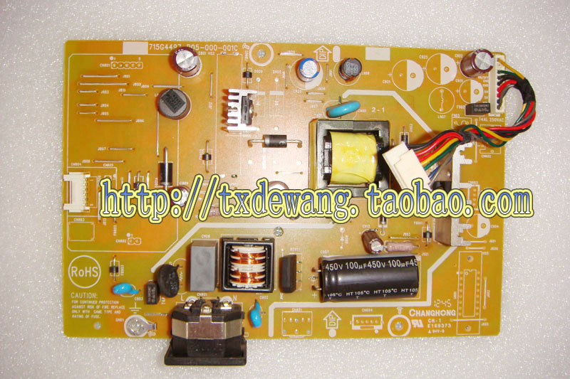 philips 226V3L supply power board 715G4497-P05-000-001C