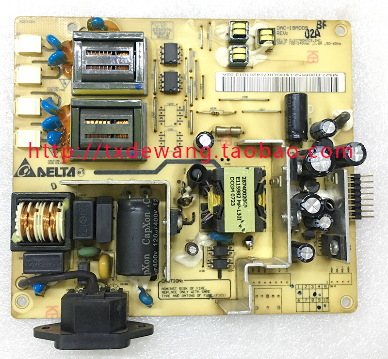 DAC-19M009 ACER AL2216W supply power board no audio
