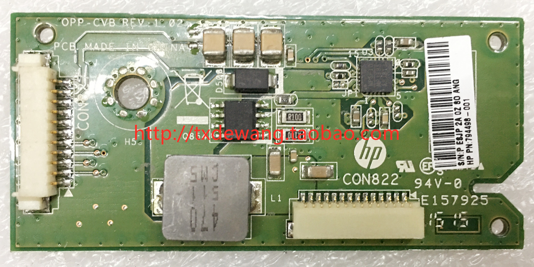 HP All-in-One 20 r122d OPP-CVB REV:1.02 boost board