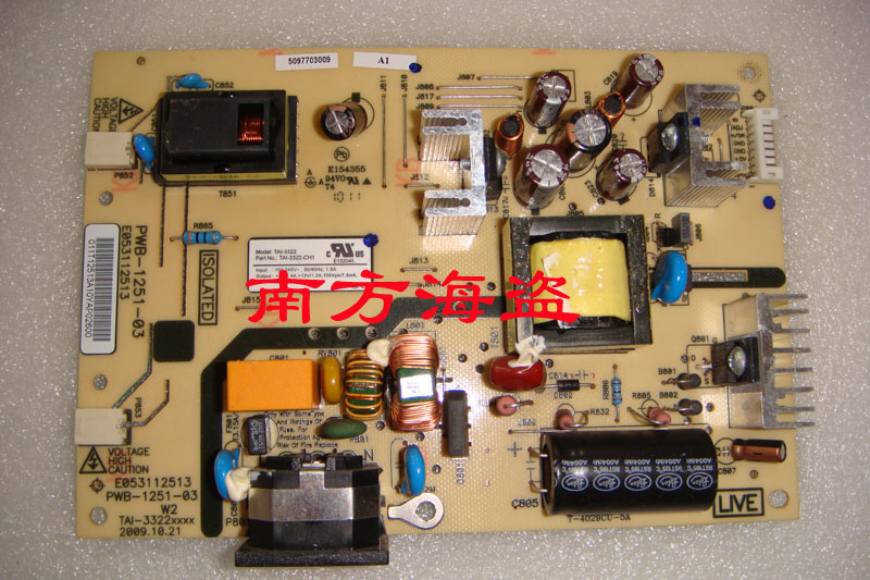 PWB-1251-03 PWB-1251-02 HP V185W LE2001W W185Q power board
